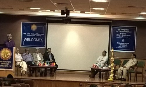 CME conducted by R-ISA on psoriasis and paralysis on 29-1-2017